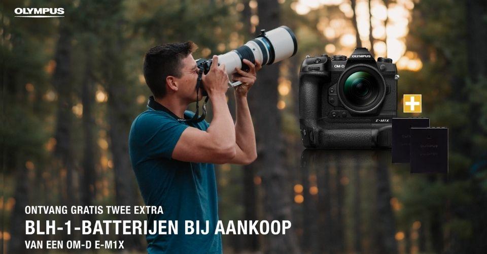 Gratis 45 mm lens