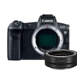 Canon EOS R body + MT adaptor EF-EOS R