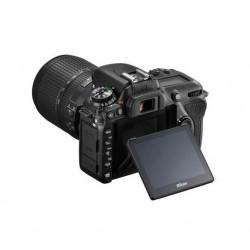 Nikon D7500 + AF-S DX Nikkor 18-140mm VR