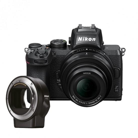 Nikon Z50 + Nikor ZDX 16-50mm +  ftz adapter