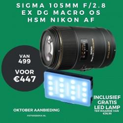Sigma 105mm F/2.8 EX DG Macro OS HSM Nikon AF